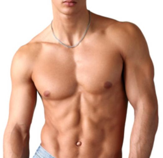 Liposuction For Men Sydney | Dr Robert Drielsma